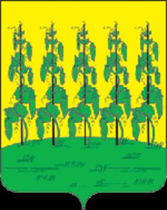Gorokhovets, Vladimir Oblast - Image: Coat of Arms of Gorokhovets (Vladimirskaya oblast)