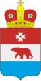 Coat of Arms of Komi-Permyak Okrug (2009).png
