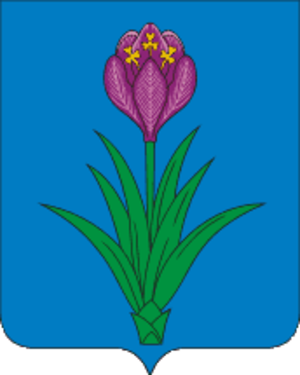 Mozdok - Image: Coat of Arms of Mozdok (North Ossetia)