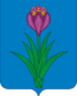Coat of Arms of Mozdok (North Ossetia).png