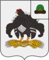 Coat of Arms of Pitelino rayon (Ryazan oblast).png