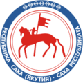 Coat of Arms of Sakha (Yakutia).png