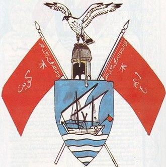Emblem of Kuwait - Image: Coat of arms of kuwait 1956 1962