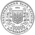 Coin of Ukraine Kerch A.jpg