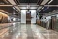 Concourse of Wudingmen Station (20190224174113).jpg