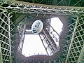Coupe du monde rugby - ballon sous la tour Eiffel 2007.JPG