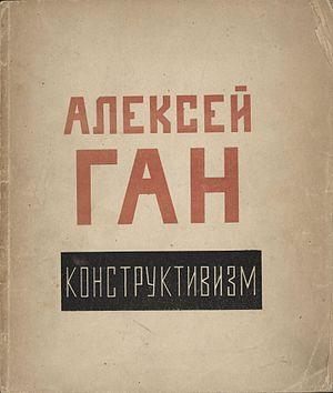 Aleksei Gan - The cover of Konstruktivizm by Aleksei Gan, 1922.