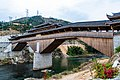 Covered Bridge in Xietan Town, Shouning County.jpg