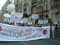 DADVSI protest 07885.jpg
