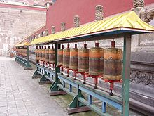 http://upload.wikimedia.org/wikipedia/commons/thumb/5/55/Dafuosi3.jpg/220px-Dafuosi3.jpg