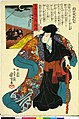 Dai Nihon Rokujo-yo Shu no Uchi (BM 1973,0723,0.26 44).jpg