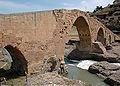 Dalal Bridge.jpg