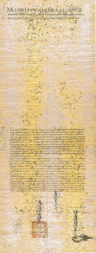Date Masamune - A letter written by Masamune to Pope Paul V