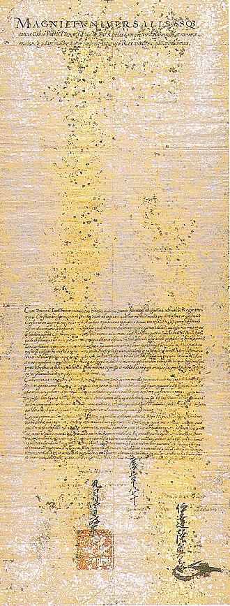 Date Masamune - A letter written by Masamune to Pope Paul V