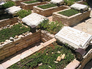 David Elazar - Elazar's grave in Mount Herzl
