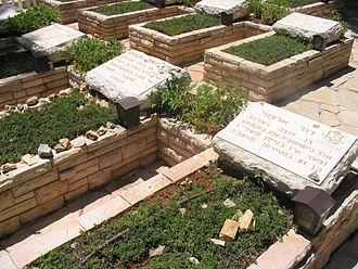 David Elazar - Elazar's grave in Mount Herzl