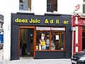 Deez Juice and Deli Bar, Omagh - geograph.org.uk - 583259.jpg