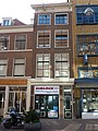 Den Haag - Luterse Burgwal 1.JPG