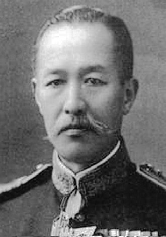 Den Kenjirō - Den Kenjirō