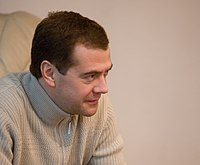 Dmitry Medvedev official large photo -7.jpg