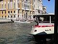 Dorsoduro, 30100 Venezia, Italy - panoramio (38).jpg