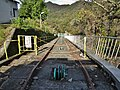 Doshi I power station incline railway.jpg