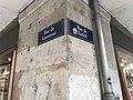 Double plaques de rues à Genève.JPG