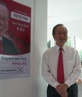 Tan Cheng Bock Member of Parliament