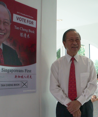 Tan Cheng Bock - Tan at his residence on 17 August 2011