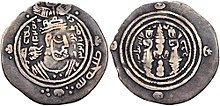 Drachm from Yazid I to Marwan I; Talha governor.jpg