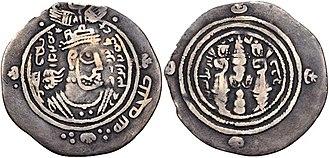 Muawiya II - Image: Drachm from Yazid I to Marwan I; Talha governor