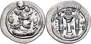 Drachm of Peroz I, Kirman mint.jpg