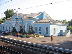 Druzhkivka train station.jpg