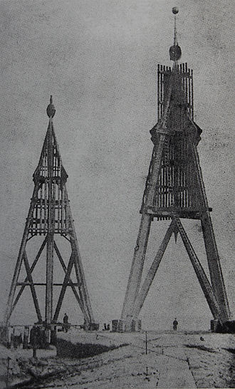 Kugelbake - The old and new Kugelbake in 1867
