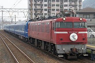 Hayabusa (train) - Image: ED76 66 Hayabusa Komorie 20100320