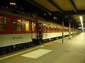 EN300 Bellinzona 250707 1.jpg