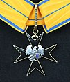EST Order of the Cross of the Eagle 2nd class badge.jpg