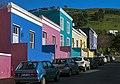 E side of Wale Street above Chiappini Street intersection, Bo-Kaap, Cape Town.jpg