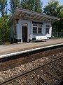 Earley station- shelter on the up platform (geograph 5775310).jpg