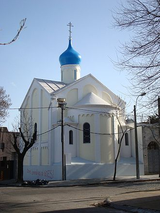 Russian Orthodox Church of the Resurrection, Montevideo - Image: Eastern Orthodox Church in La Figurita