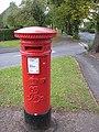 Edwardian pillar box - geograph.org.uk - 1001552.jpg