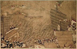 Wokou - Image: Een zeeslag tussen Japanse zeerovers en Chinezen