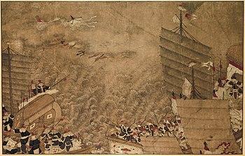 Een zeeslag tussen Japanse zeerovers en Chinezen.jpg