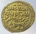 Egitto, califfo al baybars, dinar mamelucco, 1260-1277.JPG