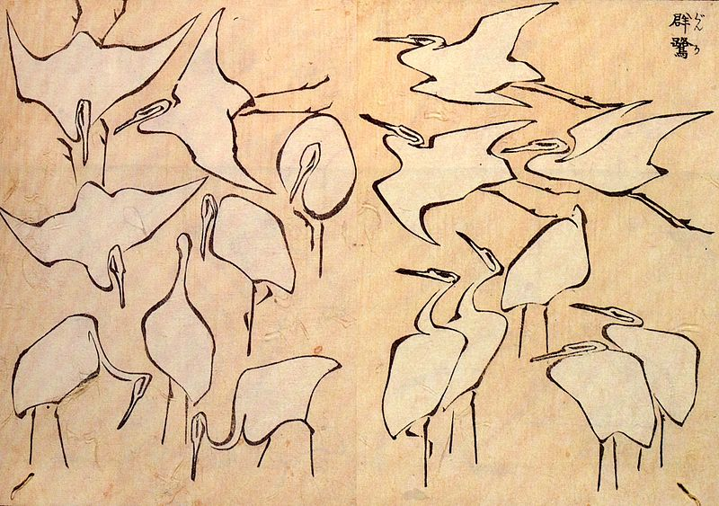 Archivo:Egrets from Quick Lessons in Simplified Drawing, Hokusai, 1823.jpg