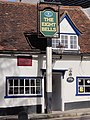 Eight Bells signpost, Old Hatfield.jpg