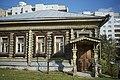Ekaterinburg (15744777847).jpg