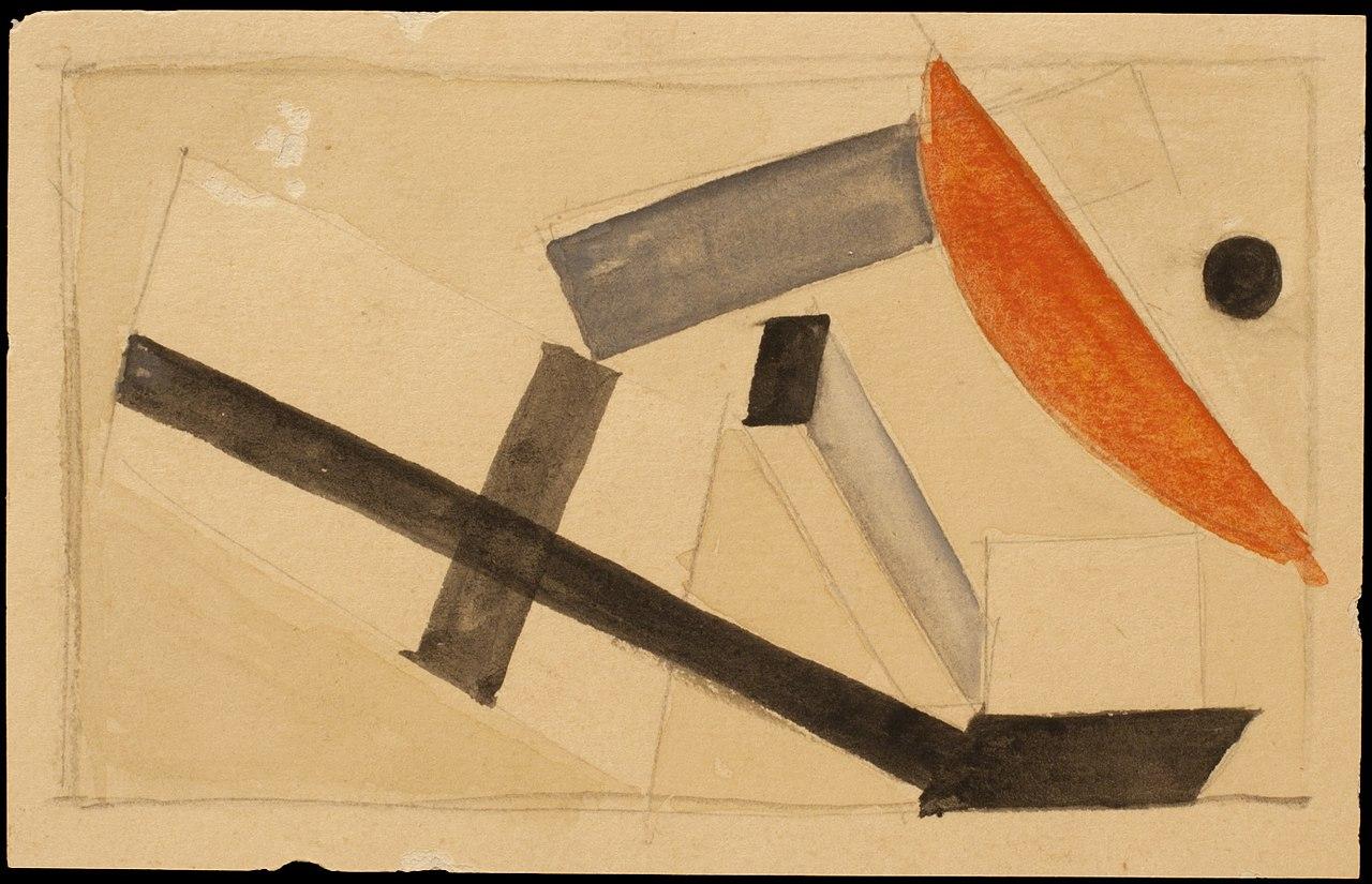 File:El Lissitzky Proun 1924.jpg - Wikimedia Commons