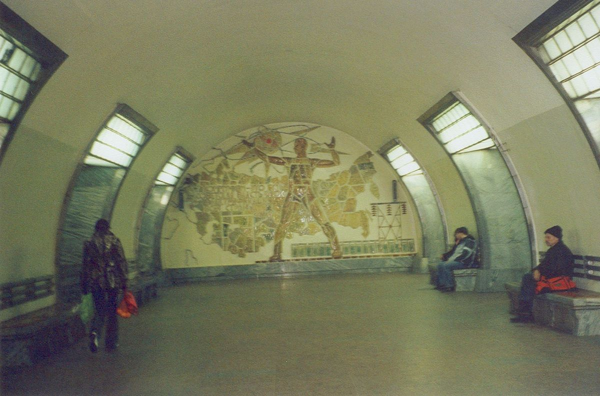 отделения банков на станции метро электросила термобелья Craft