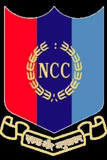 National Cadet Corps (India) Military youth organization